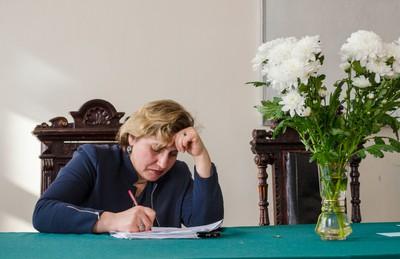 Елена Владимировна Генералова