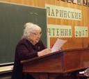 О.И.Фонякова