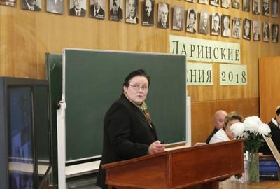 доклад Е.Н.Груздевой