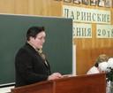 Е. Н. Груздева (СПб филиал Архива РАН)
