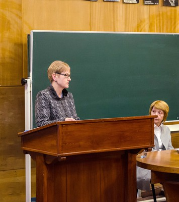 Н. В. Большакова (ПсковГУ)