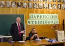 В. М. Мокиенко