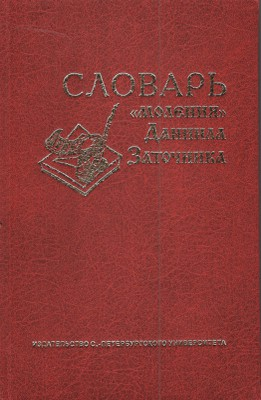 copy_of__cover.jpg