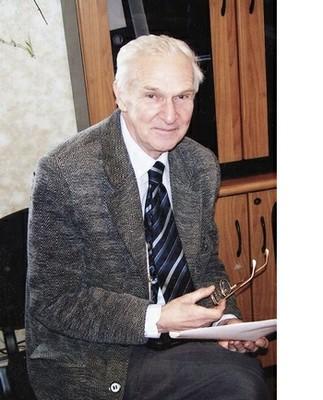 А. С. Герд